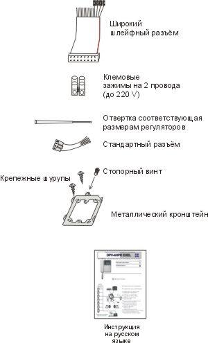 монитор DPV-4HPR EXEL (аналог