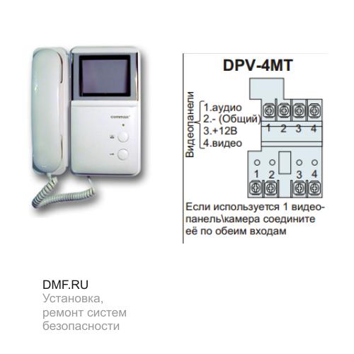 Cdv 50N Инструкция