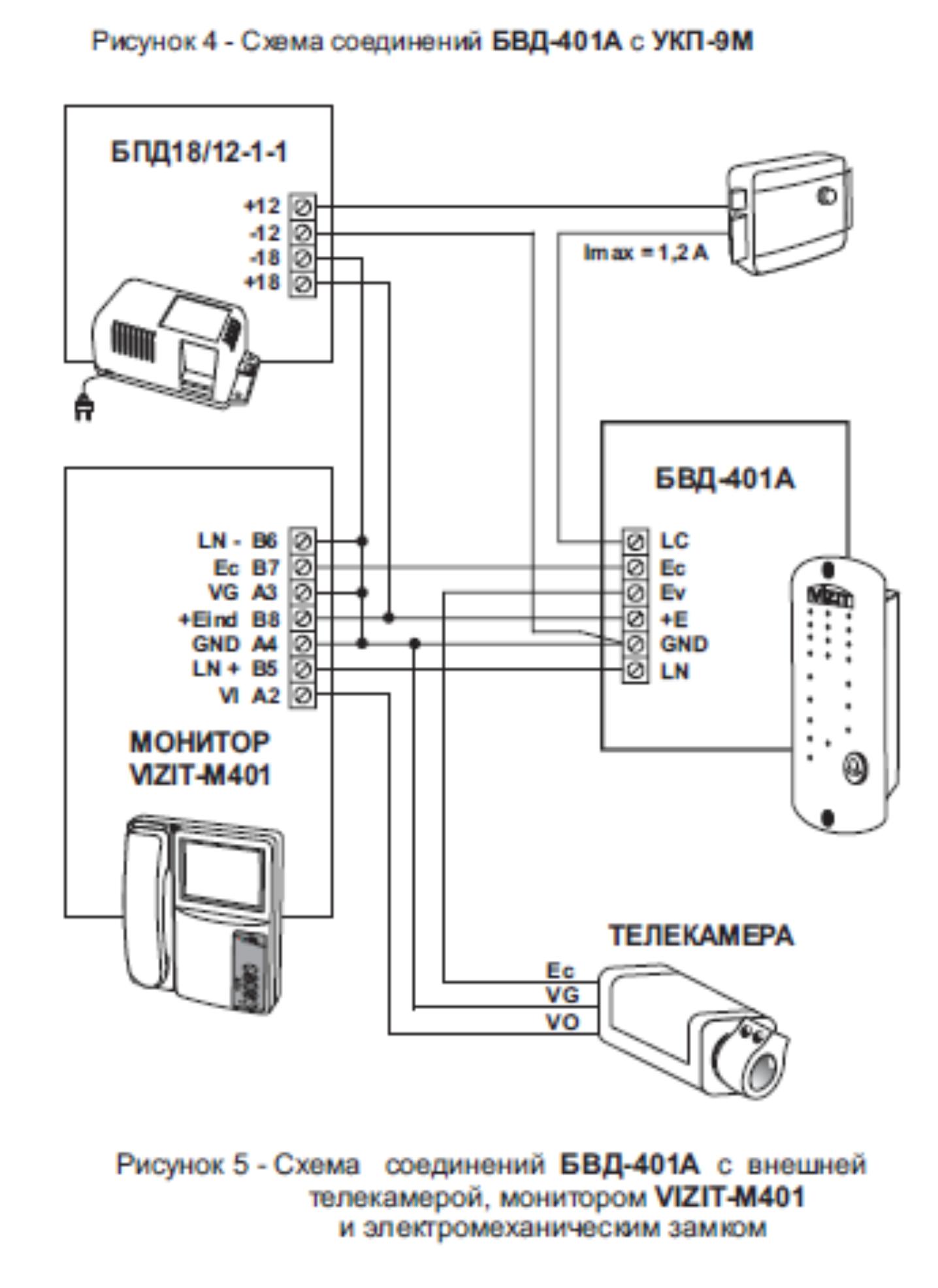 Схема подключения домофона с электрозамком фото 147